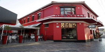 The Bromwell Boutique Mall